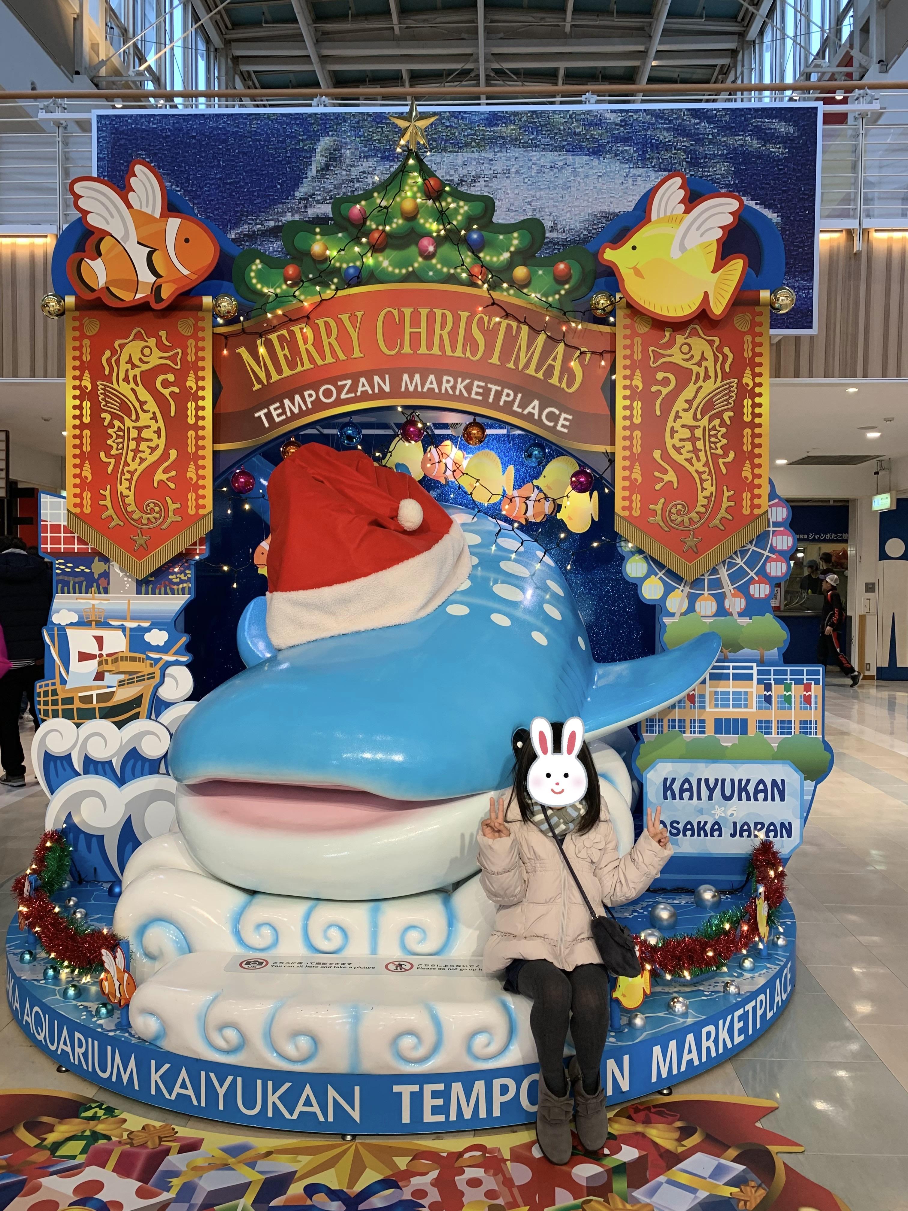 大阪でクリスマスを過ごしてみた